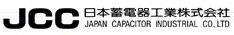 日本蓄電器工業株式会社